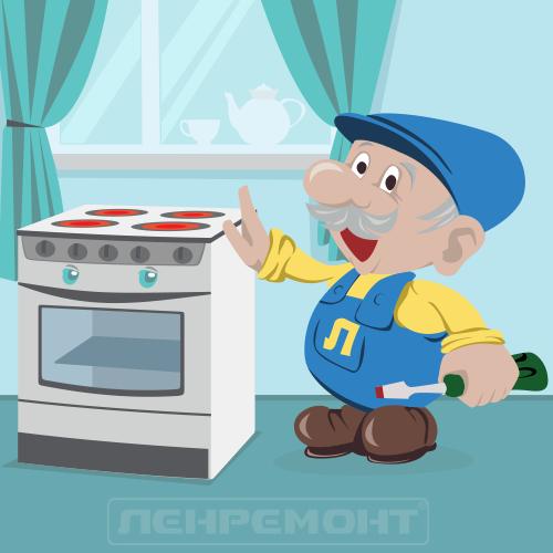 Подключение и установка электрических плит в Москве