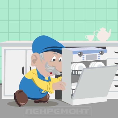 Подключение и установка посудомоечных машин в Москве