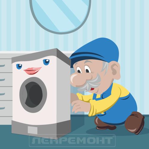 Установка и подключение стиральных машин в москве