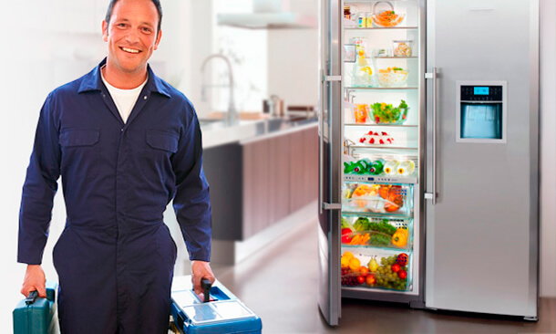 Вакансия: мастер по ремонту холодильников