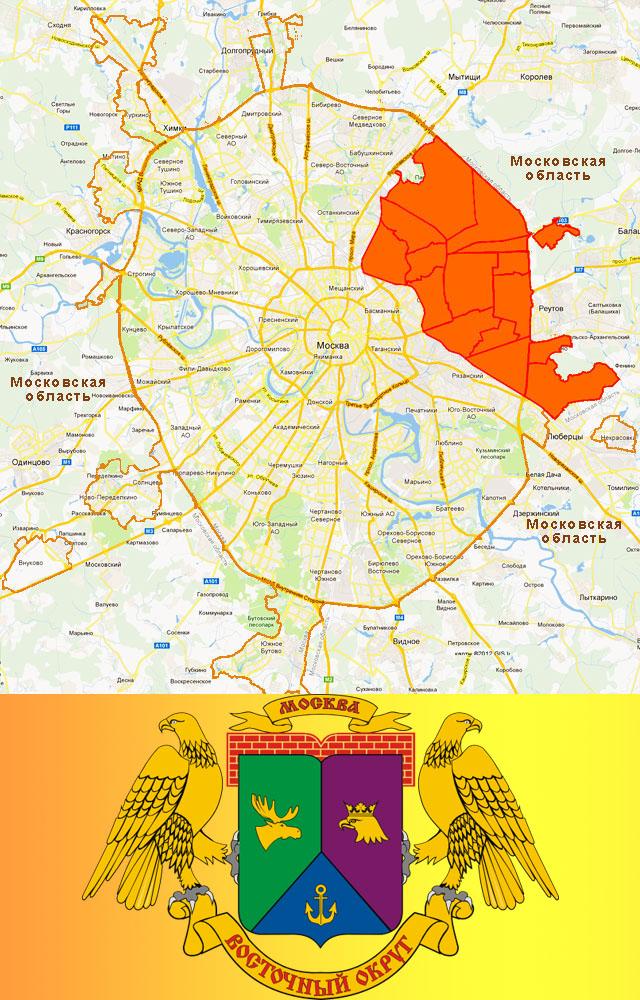 Ремонт телевизоров на дому и в мастерской — Восточный административный округ — ВАО — Звоните: 8 (499) 371-11-11