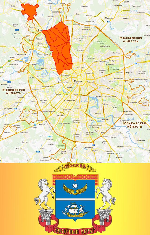 Ремонт телевизоров САО — Северный автономный округ