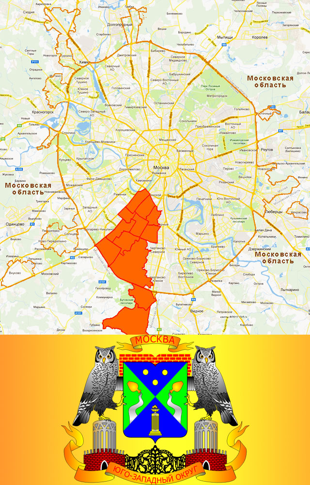 ЦАО — Центральный автономный округ Москвы