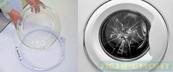 Замена стекла стиральной машины