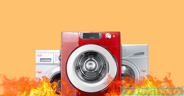 Нагрев стиральной машины