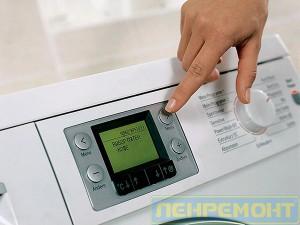 Ремонт контроллера стиральной машины