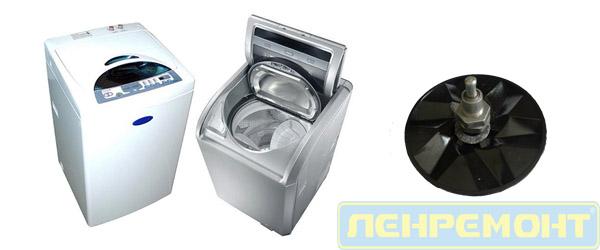 Ремонт активатора стиральной машины