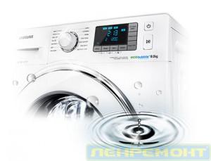 Диагностика стиральной машины