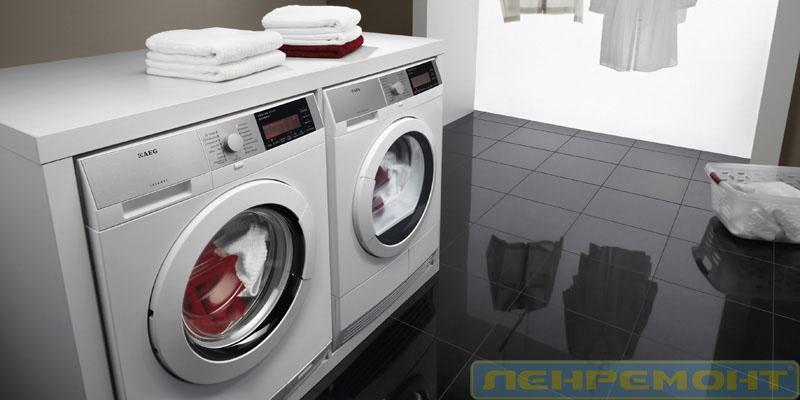 Ремонт стиральной машинки от Ленремонта
