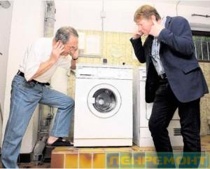 Шум от стиральной машины