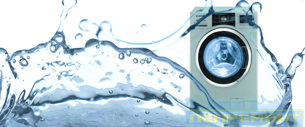 Течет вода из стиральной машины