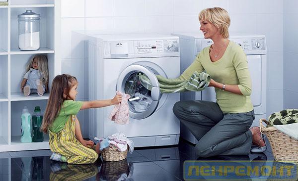 Ремонт стиральной машины от Ленремонта