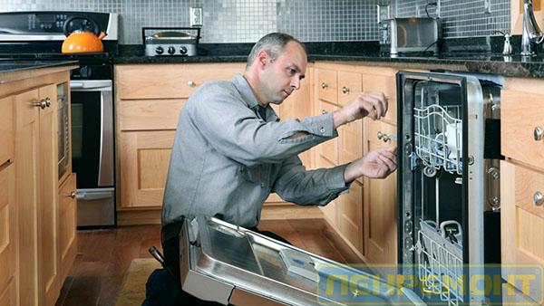 Ремонт посудомоечных машин ЮВАО- Юго- Восточный автономный округ