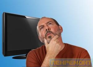 Ремонт телевизоров САО в Москве