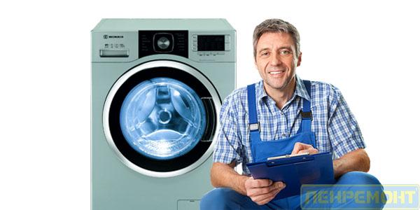 Ремонт стиральных машин в Ново-Переделкино