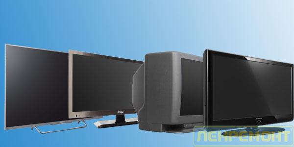 Качественный ремонт телевизоров в ЮВАО от профессионалов
