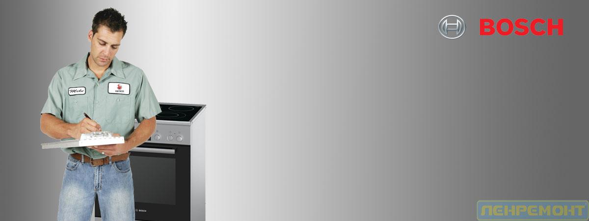 Ремонт электроплит Bosch в Москве