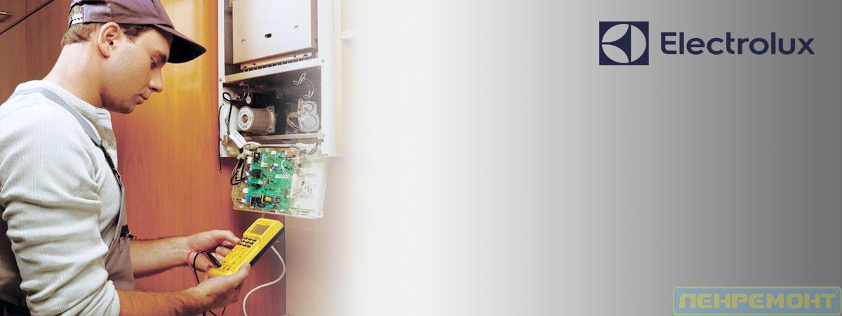 Ремонт газовой колонки Electrolux