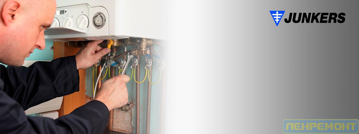 Ремонт газовой колонки Junkers