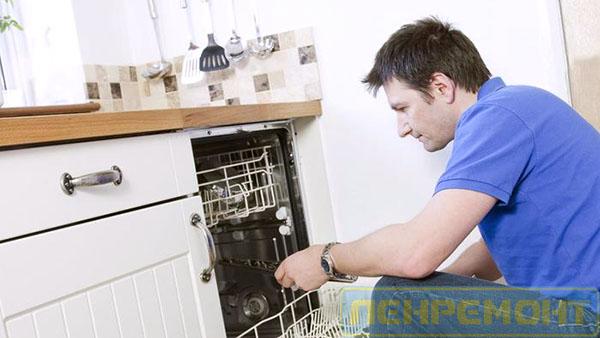Ремонт посудомоечных машин ЦАО- Центральный автономный округ