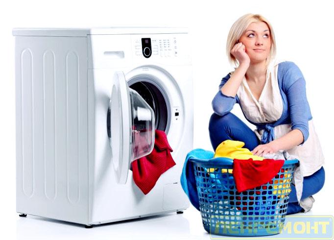 Ремонт стиральных машин Москва в ВАО