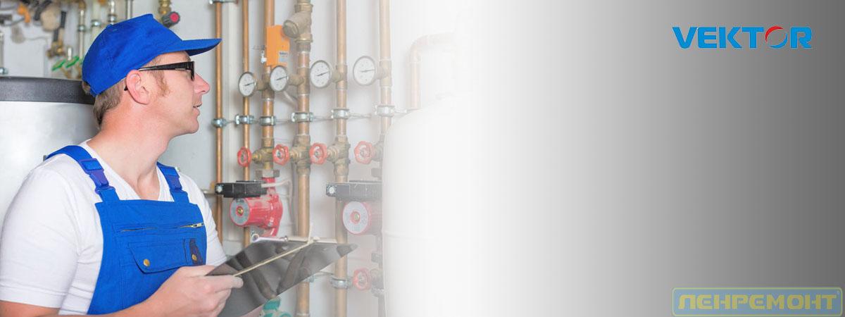 Ремонт газовой колонки Вектор