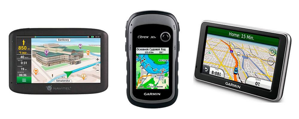 Ремонт GPS-навигаторов в Москве