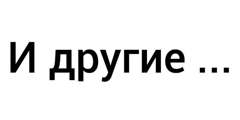 Ремонт музыкальных центров за один день в мастерской в Москве
