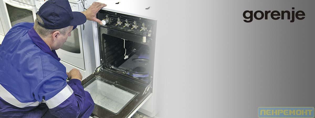 Ремонт газовой варочной панели горенье своими руками 40